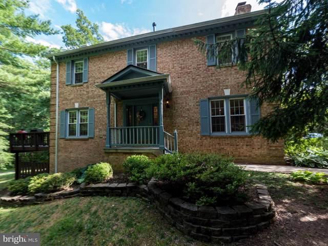 12488 Sweet Leaf Terrace, FAIRFAX, VA 22033 (#VAFX1078446) :: Pearson Smith Realty