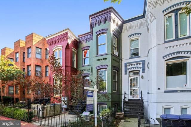 241 8TH Street NE, WASHINGTON, DC 20002 (#DCDC435702) :: Keller Williams Pat Hiban Real Estate Group