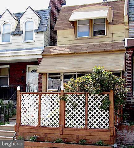 3932 Howland Street, PHILADELPHIA, PA 19124 (#PAPH817684) :: ExecuHome Realty