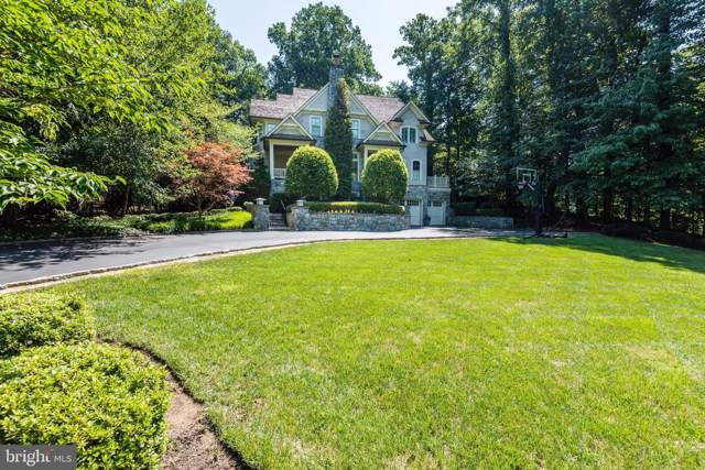 8819 Chalon Drive, BETHESDA, MD 20817 (#MDMC670640) :: ExecuHome Realty