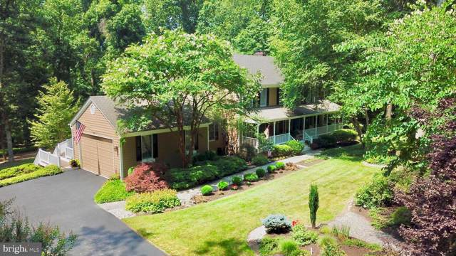 1200 Crystal Ridge Road, MARRIOTTSVILLE, MD 21104 (#MDHW268044) :: ExecuHome Realty