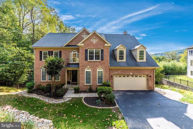 9710 Woodfield Court, NEW MARKET, MD 21774 (#MDFR251072) :: The Licata Group/Keller Williams Realty