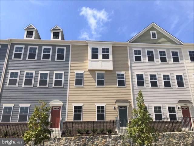 14309 Potomac Heights Lane, ROCKVILLE, MD 20850 (#MDMC673580) :: The Matt Lenza Real Estate Team