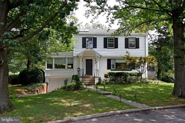 6411 Offutt Road, CHEVY CHASE, MD 20815 (#MDMC673612) :: Potomac Prestige Properties