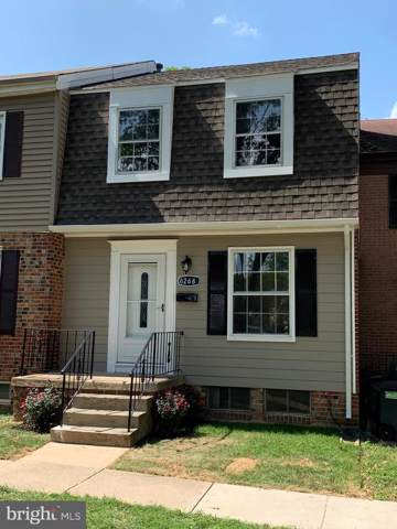 8268 Imperial Drive 5-C, LAUREL, MD 20708 (#MDPG539348) :: The Sebeck Team of RE/MAX Preferred