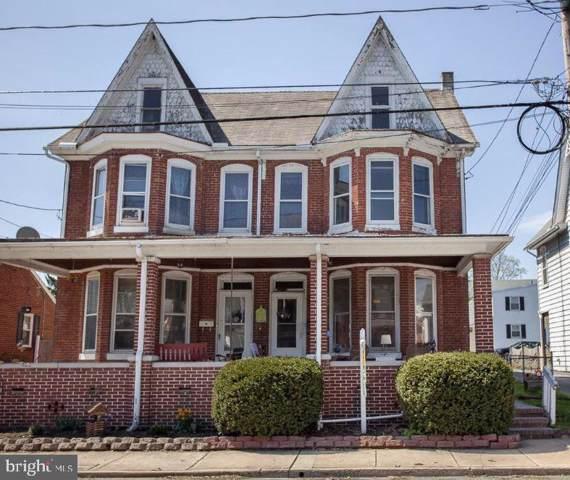 105 N Pine Street, MIDDLETOWN, PA 17057 (#PADA113568) :: Flinchbaugh & Associates
