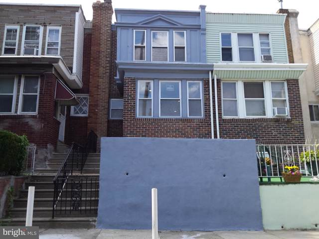 1705 Wagner Avenue, PHILADELPHIA, PA 19141 (#PAPH825516) :: Viva the Life Properties