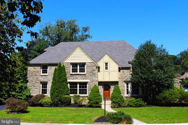1200 Belfield Avenue, DREXEL HILL, PA 19026 (#PADE498906) :: Jim Bass Group of Real Estate Teams, LLC
