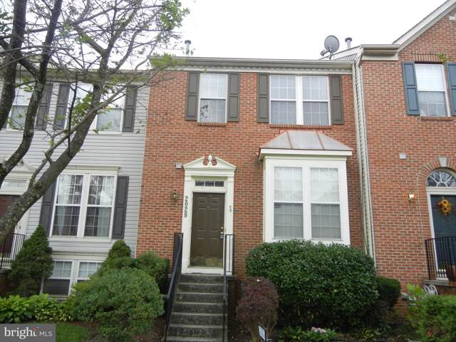 2028 Sumner Drive, FREDERICK, MD 21702 (#MDFR252568) :: The Licata Group/Keller Williams Realty