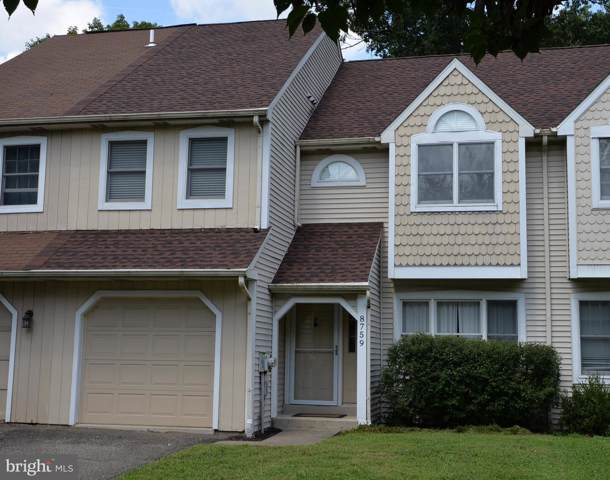 8759 Trumbauer Court, GLENSIDE, PA 19038 (#PAMC623544) :: Dougherty Group