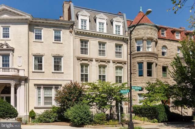 1728 New Hampshire Avenue NW #301, WASHINGTON, DC 20009 (#DCDC440964) :: Crossman & Co. Real Estate