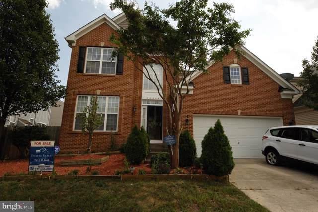 46055 Saltmarsh Drive, LEXINGTON PARK, MD 20653 (#MDSM164740) :: Great Falls Great Homes
