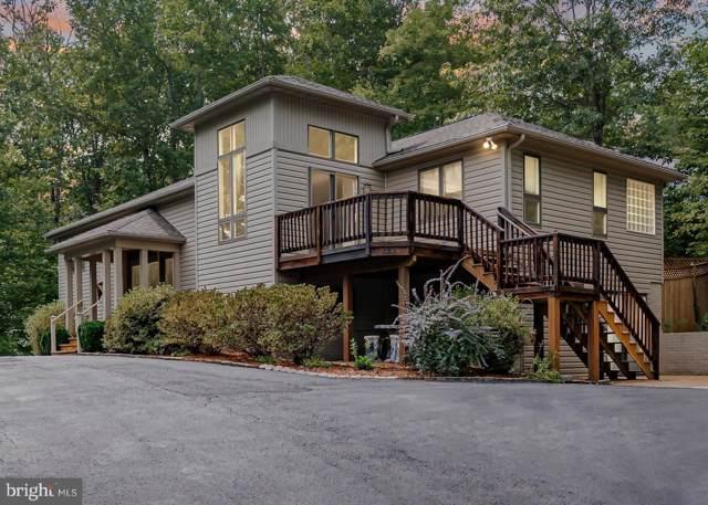 152 Bernie Circle, MINERAL, VA 23117 (#VALA119832) :: Keller Williams Pat Hiban Real Estate Group