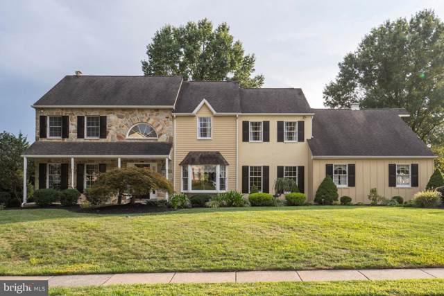 1918 Brandon Road, NORRISTOWN, PA 19403 (#PAMC624048) :: Linda Dale Real Estate Experts