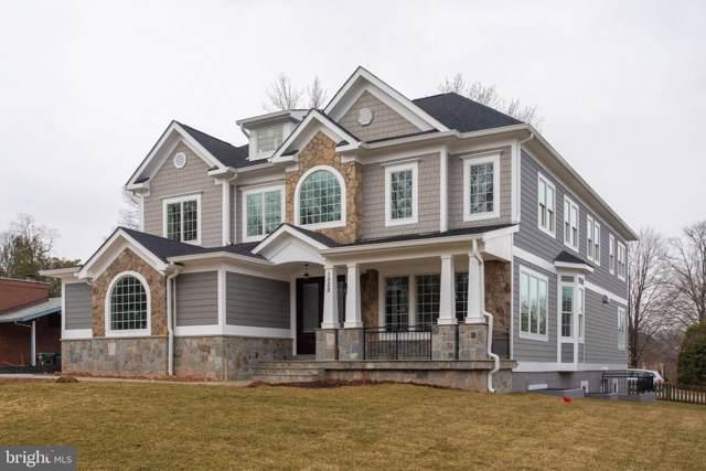 1528 Wrightson Drive, MCLEAN, VA 22101 (#VAFX1088458) :: The Licata Group/Keller Williams Realty