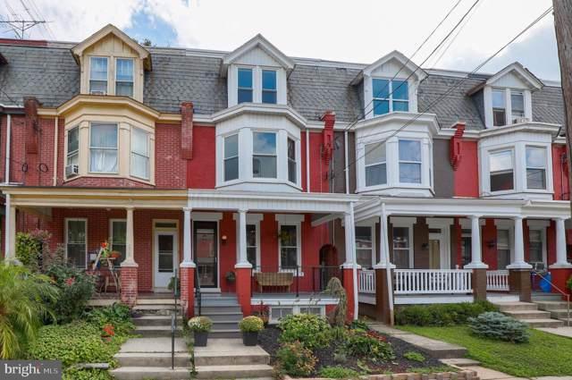 236 E Clay Street, LANCASTER, PA 17602 (#PALA139806) :: CENTURY 21 Core Partners