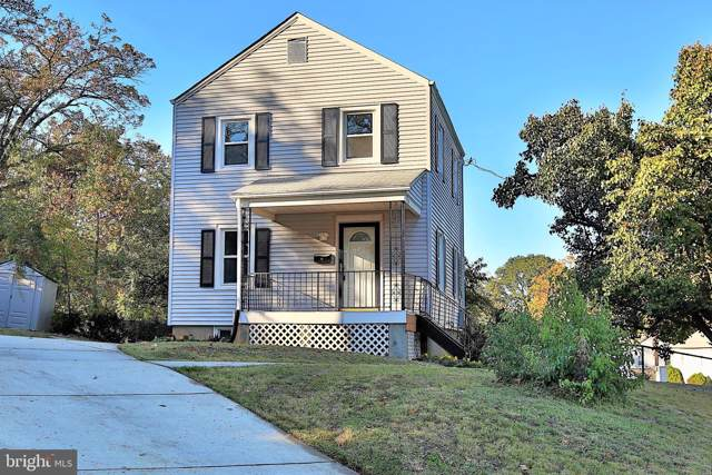 4100 71ST Avenue, HYATTSVILLE, MD 20784 (#MDPG543204) :: Great Falls Great Homes
