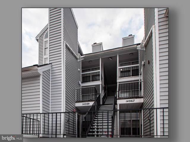 14069 Vista Drive #122, LAUREL, MD 20707 (#MDPG543646) :: Great Falls Great Homes