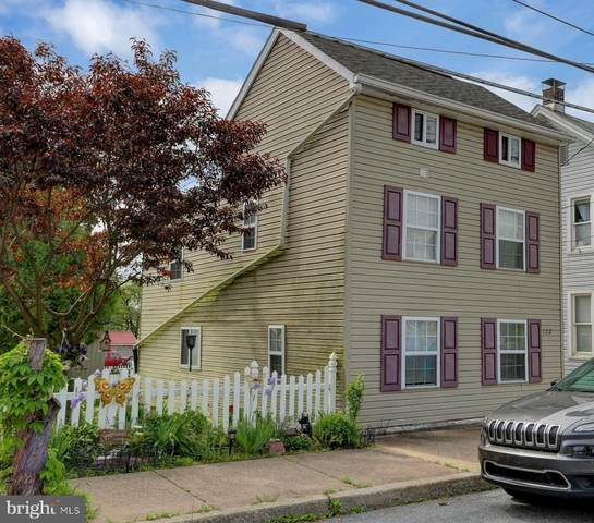122 N High Street, DUNCANNON, PA 17020 (#PAPY101342) :: The Heather Neidlinger Team With Berkshire Hathaway HomeServices Homesale Realty