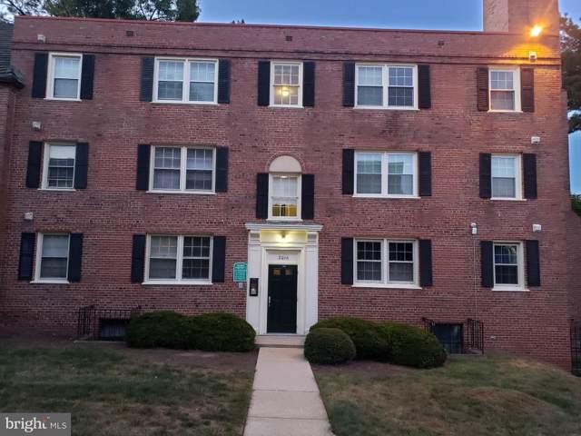 2016 37TH Street SE #202, WASHINGTON, DC 20020 (#DCDC442952) :: Bruce & Tanya and Associates