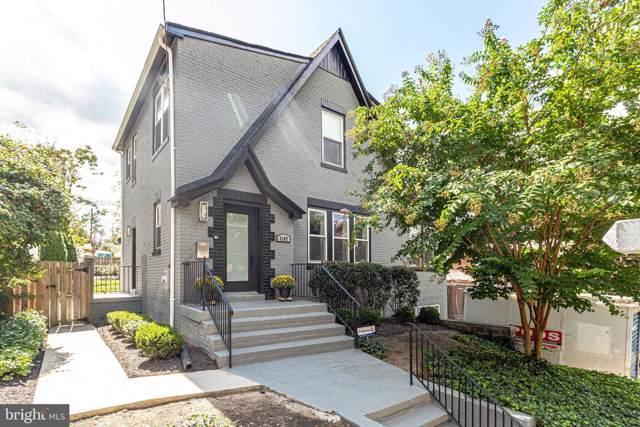 3107 W Street SE, WASHINGTON, DC 20020 (#DCDC442978) :: Bruce & Tanya and Associates