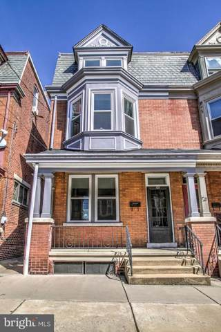 121 N 4TH Street, COLUMBIA, PA 17512 (#PALA140650) :: The Joy Daniels Real Estate Group