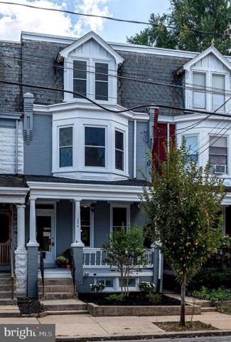 244 E Clay Street, LANCASTER, PA 17602 (#PALA140684) :: LoCoMusings