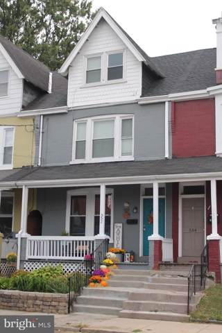 552 N Mary Street, LANCASTER, PA 17603 (#PALA141190) :: Flinchbaugh & Associates