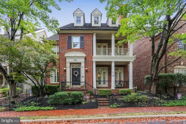 305 Beckwith Street, GAITHERSBURG, MD 20878 (#MDMC681778) :: Dart Homes