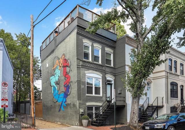 409 Warner Street NW, WASHINGTON, DC 20001 (#DCDC445056) :: AJ Team Realty
