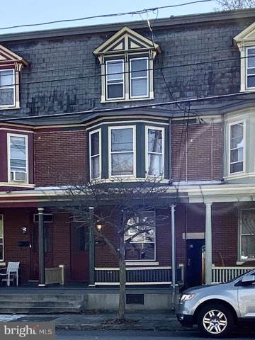 44 W South Street, CARLISLE, PA 17013 (#PACB118194) :: The Heather Neidlinger Team With Berkshire Hathaway HomeServices Homesale Realty