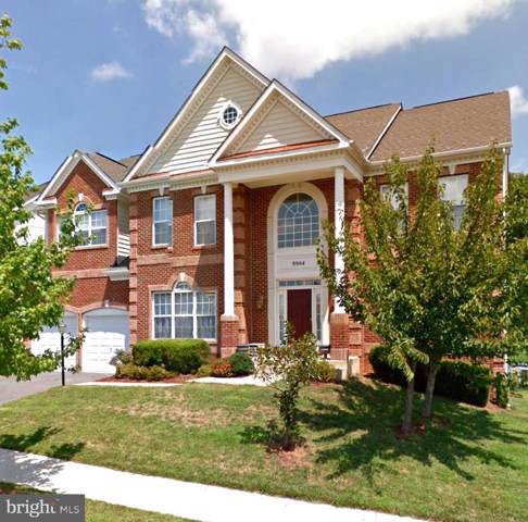 9904 Chessington Way, BOWIE, MD 20721 (#MDPG546848) :: Revol Real Estate