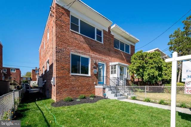 7556 8TH Street NW, WASHINGTON, DC 20012 (#DCDC446080) :: Great Falls Great Homes