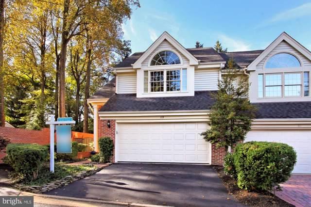 119 Follin Lane SE, VIENNA, VA 22180 (#VAFX1094560) :: Keller Williams Pat Hiban Real Estate Group