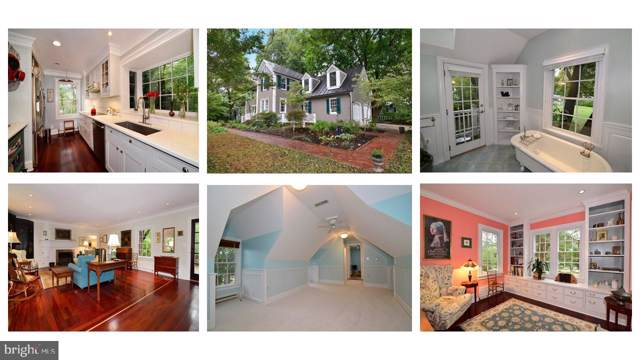 100 E Colonial Highway, HAMILTON, VA 20158 (#VALO396918) :: LoCoMusings