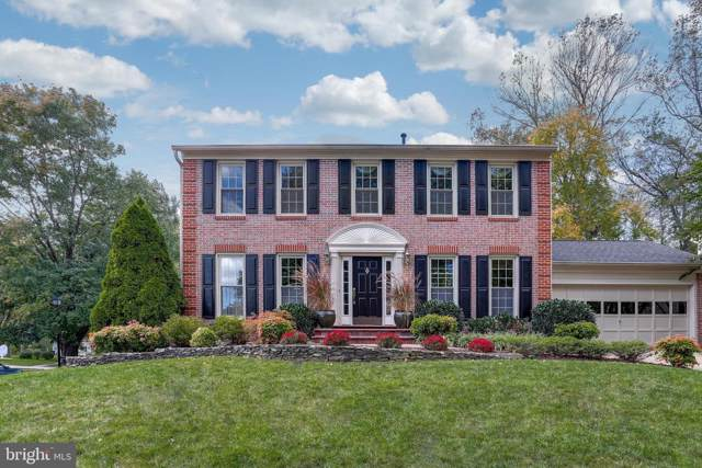1158 Charing Cross Drive, CROFTON, MD 21114 (#MDAA416166) :: Revol Real Estate