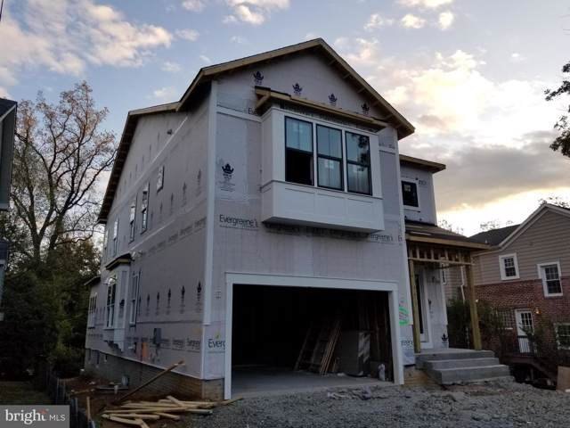 2616 2ND Road N, ARLINGTON, VA 22201 (#VAAR155904) :: Arlington Realty, Inc.