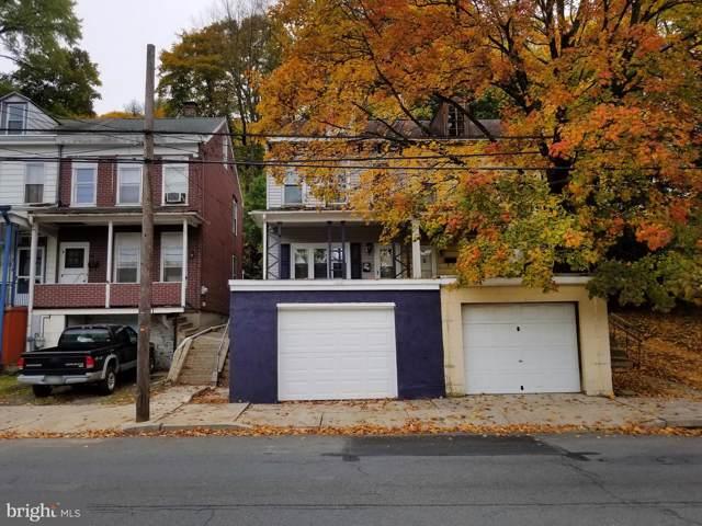 227 Nichols Street, POTTSVILLE, PA 17901 (#PASK128438) :: Flinchbaugh & Associates