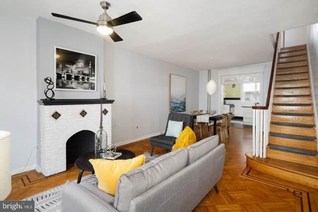 1018 Emily Street, PHILADELPHIA, PA 19148 (#PAPH846080) :: John Smith Real Estate Group
