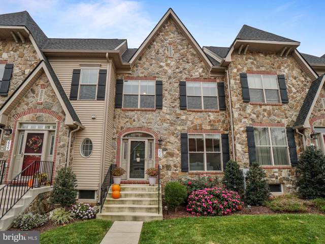 2925 Mill Island Parkway, FREDERICK, MD 21701 (#MDFR255874) :: Jim Bass Group of Real Estate Teams, LLC
