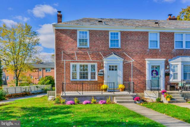 312 Small Court, BALTIMORE, MD 21228 (#MDBC477126) :: The Miller Team