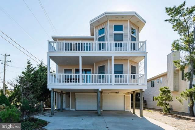 8312 Long Beach Boulevard, HARVEY CEDARS, NJ 08008 (#NJOC392300) :: Viva the Life Properties