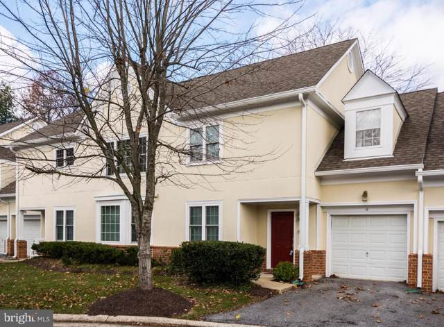 12 Mary Carroll Court, BALTIMORE, MD 21208 (#MDBC477428) :: The Licata Group/Keller Williams Realty