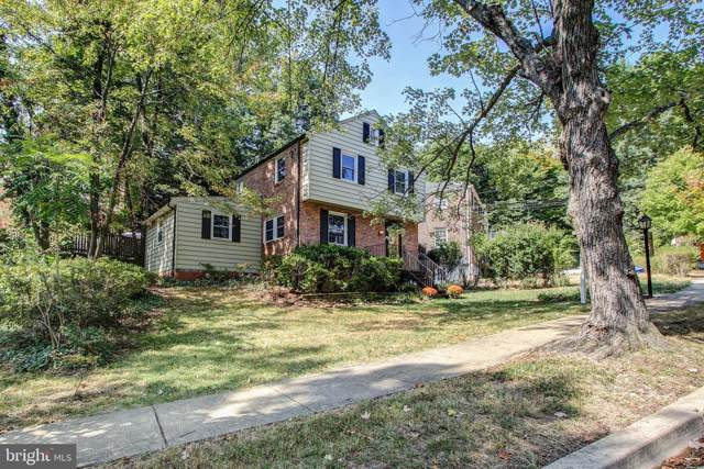 7200 Hilton Avenue, TAKOMA PARK, MD 20912 (#MDMC686248) :: The Licata Group/Keller Williams Realty