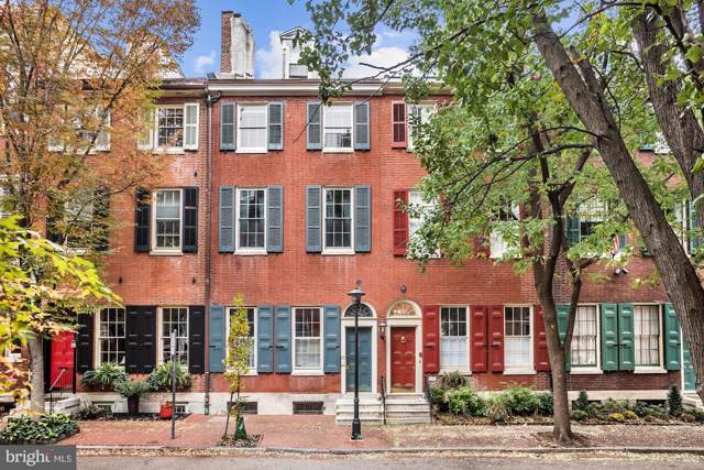 1021 Clinton Street #2, PHILADELPHIA, PA 19107 (#PAPH848914) :: The Matt Lenza Real Estate Team