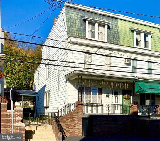 532 Lewis Street, MINERSVILLE, PA 17954 (#PASK128652) :: The Joy Daniels Real Estate Group