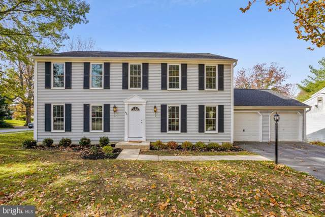 10801 Green View Way, COLUMBIA, MD 21044 (#MDHW272540) :: The Speicher Group of Long & Foster Real Estate