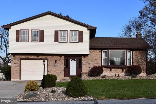 209 W Mckinley Avenue, MYERSTOWN, PA 17067 (#PALN109802) :: Iron Valley Real Estate