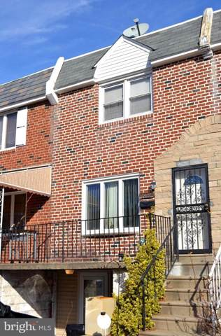 2427 S Ulena Street, PHILADELPHIA, PA 19153 (#PAPH850530) :: REMAX Horizons