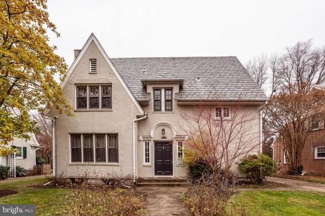 3508 Newland Road, BALTIMORE, MD 21218 (#MDBA491860) :: Viva the Life Properties